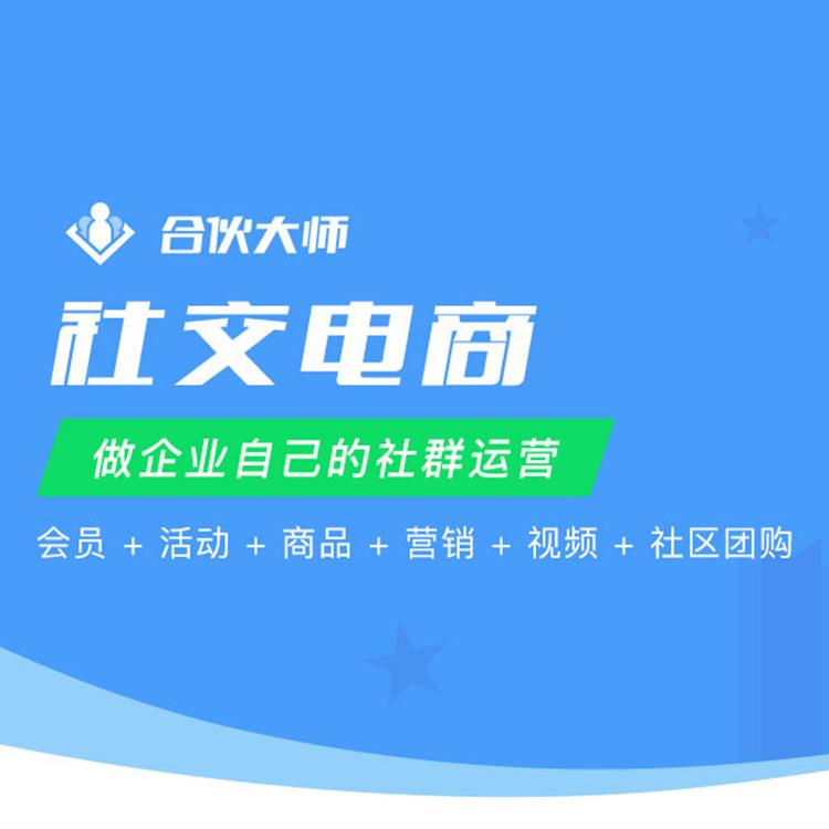 微信小程序注册流程详解_免费申请小程序账号_图文详解