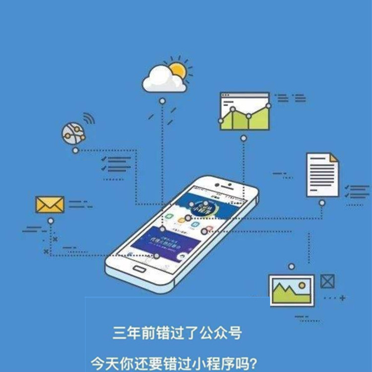 深圳小程序开发_萌宠小程序_宠物小程序开发