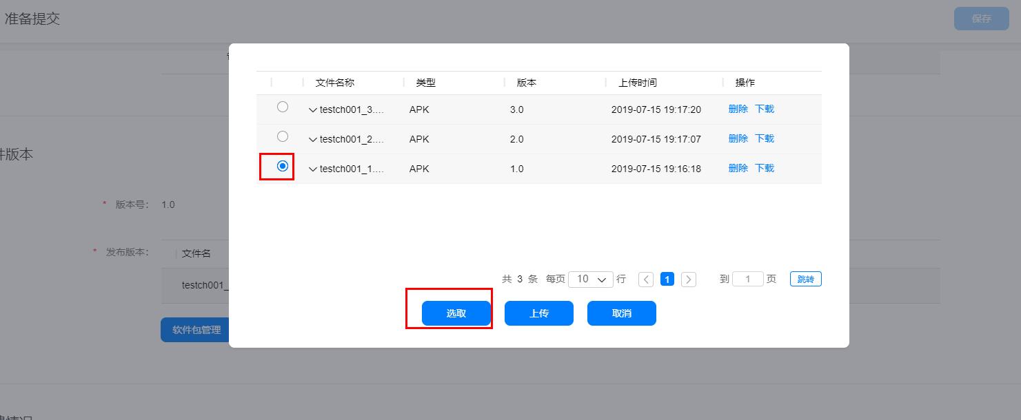 App开发_国内主流Android安卓应用市场_如何修改app名称